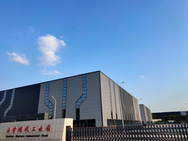 白雪现代工业园